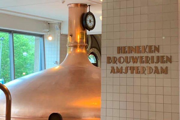 NSJ-HeinikenBrewery